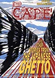 The Cape and Other Stories from the Japanese Ghetto by Kenji Nakagami (1999-09-01)