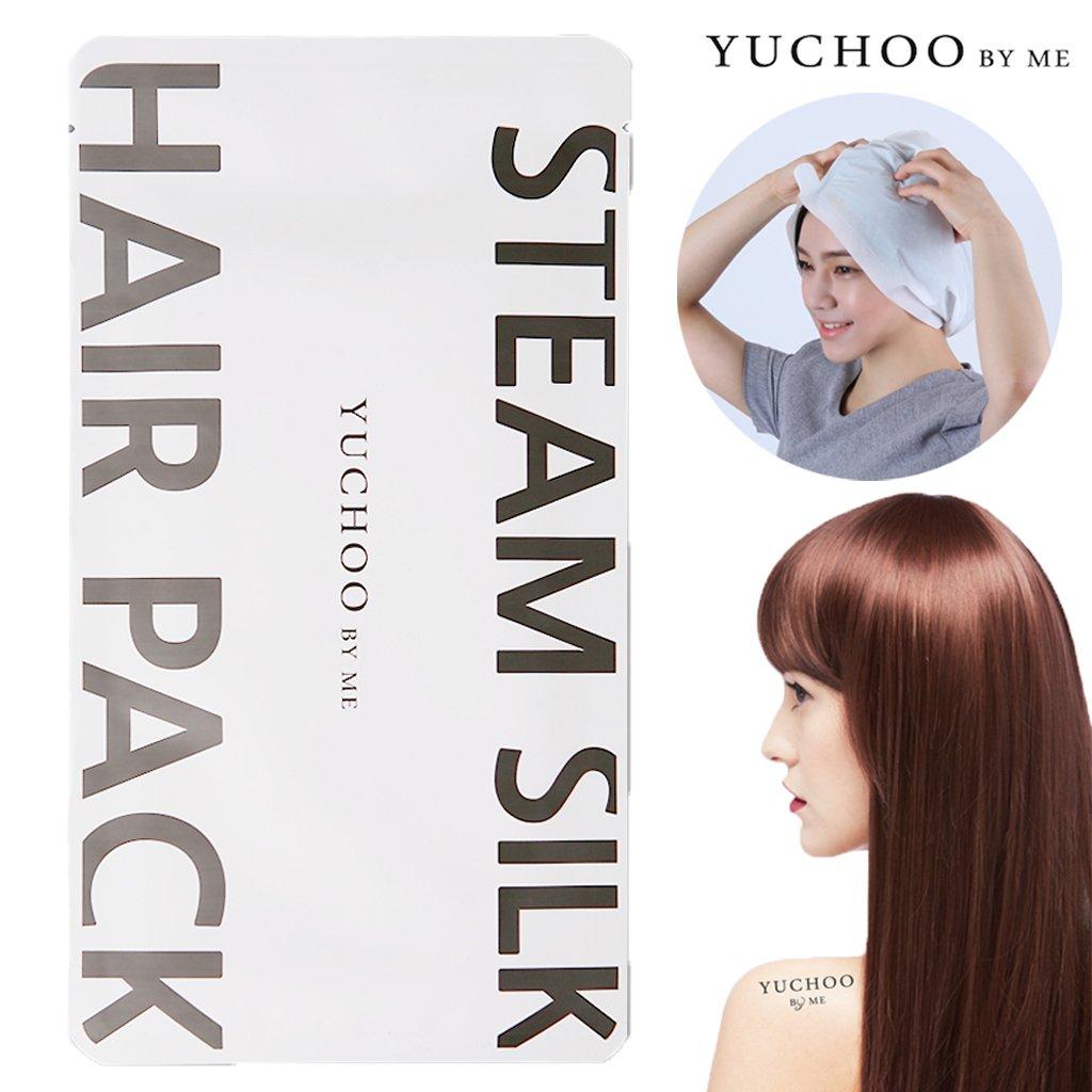 Amazon korean argan oil thermal steam hair mask repair dry yuchoo by me nutrition keratin steam silk hair pack 35ml wrap hair cap urmus Choice Image