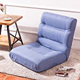 Merax Fabric Folding Sofa Chair Floor Chaise Lounge Gaming Chair (Light Blue)