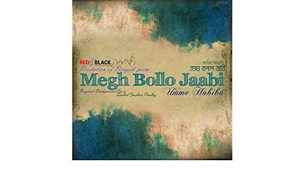 Megh Bollo Jaabi (Bengali Poem Recitation) by Umme Habiba on Amazon