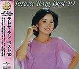 Teresa Teng Best 10