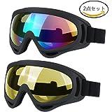 Boonor スキーゴーグル スノボゴーグル UV400 紫外線カット 耐衝撃 防塵 防風 防雪 目が疲れにくい 登山/スキー/バイク/アウトドアスポーツに全面適用 男女兼用 2個セット (カラフル+イエロー)