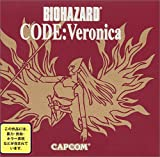 BioHazard Code: Veronica [Limited Edition] [Japan Import]