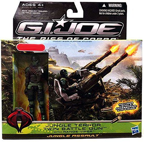 G.I. Joe Movie The Rise of Cobra Exclusive Jungle Terror Twin Battle Gun With Range Viper - Exclusive Gi Joe Rise