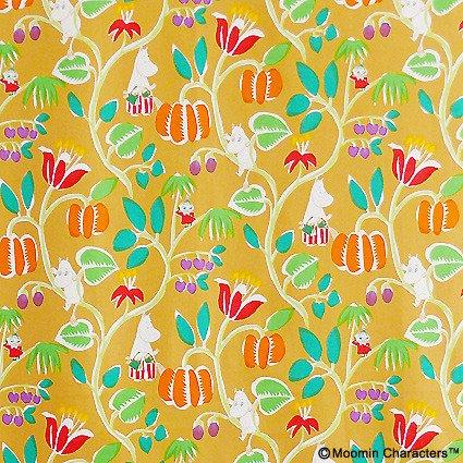ムーミン フロアクッションφ100cm カバー中材セット 植物園 (ベージュ)  ベージュ B072N2STJ6