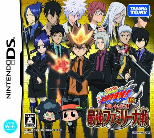 Katekyoo Hitman Reborn! DS Ore Ga Bosu! Saikyou Famiri Taisen [DSi Enhanced] [Japan Import]