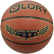 GLORY SPORTS Indoor/Outdoor Official Size 7 Game Ball Laminated Basketball