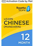 Rosetta Stone: Learn Chinese for 12 months on iOS, Android, PC, and Mac - mobile & online access