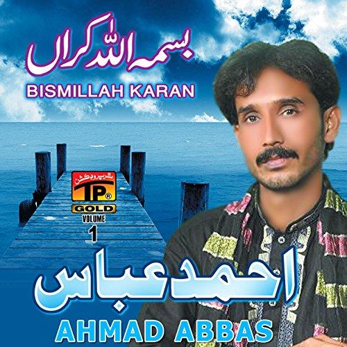 Download Bismillah Karan Nadeem Abbas mp3 song Belongs To Punjabi Music