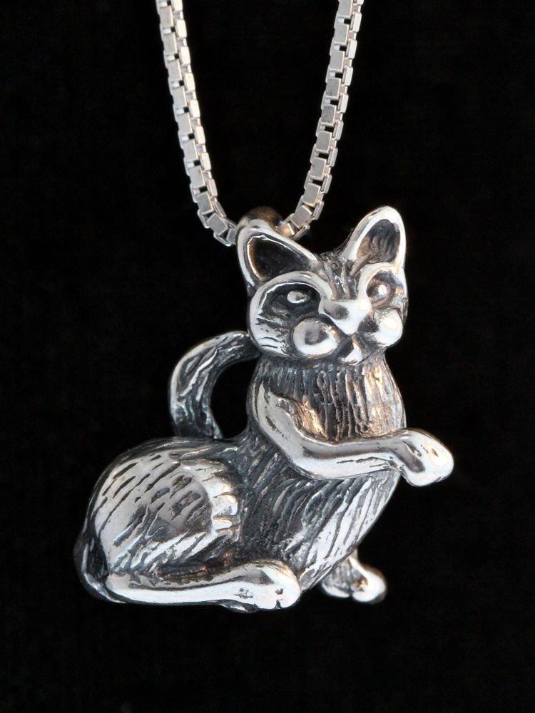 Amazoncom P Cat Charm Cat Necklace Silver Cat Charm Edward