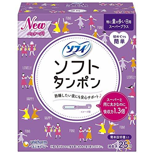 Sophie soft tampons super plus 25 co-input