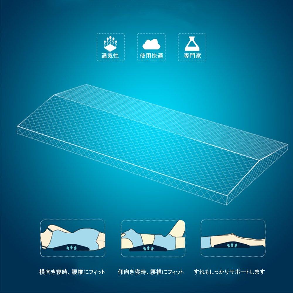 通気性のよい腰枕