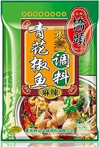 青花椒鱼 水煮鱼 调味料 桥头重庆特产青花椒鱼(鸡)水煮鱼 沸腾鱼调料 中华老字号 200g
