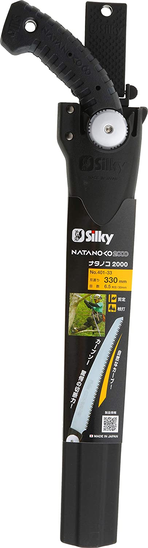 Silky Ersatzblatt f/ür Silky Hands/äge Natanoko 60 300mm