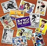 EIKEN THE BEST(2CD)