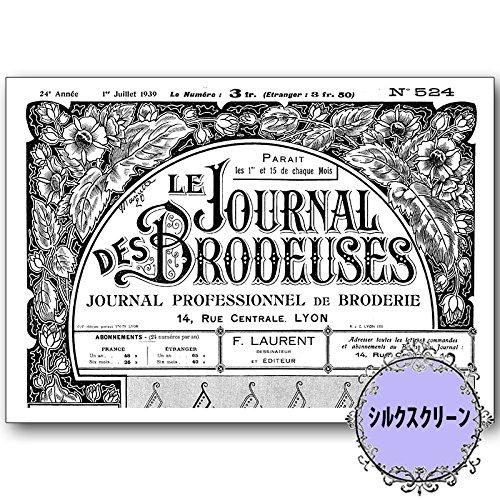 シルクスクリーン 河崎香 Journal Brodeuses