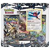 Pokemon TCG: Sun & Moon Ultra Prism- Porygon-Z | Includes 3 Ultra Prism Blister Packs, 1 Holofoil Promo Porygon-Z Card | Total of 31 Authentic Pokemon Cards
