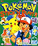 img - for Pokemon Stick 'n Play Book 2 book / textbook / text book