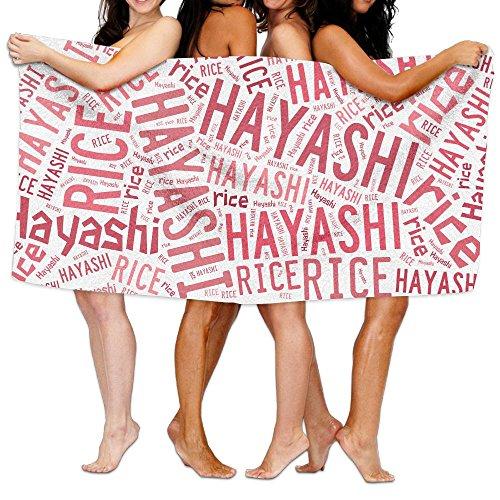 サービス製造業簡単にビーチバスタオル バスタオル Hayashi Rice ハヤシライス タオル 海水浴 旅行用タオル 多用途 おしゃれ White