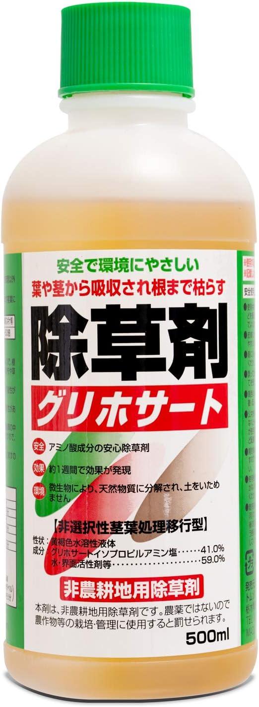 除草 剤 安全