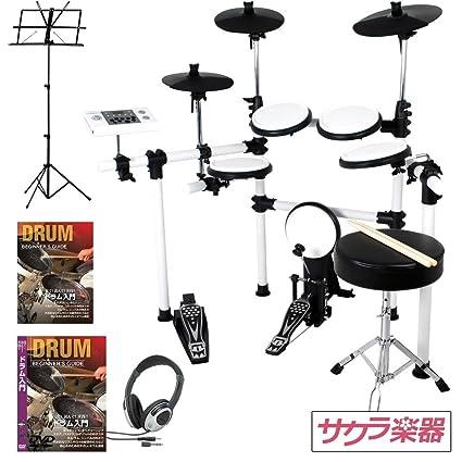 Amazon com: Medeli mederi Electronic Drum DD – 504j DIY
