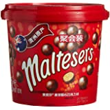 Maltesers Party Bucket 465g