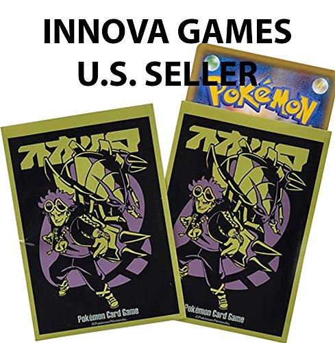 Pokemon Center Card Sleeves - Guzma Team Skull - 64ct Pack