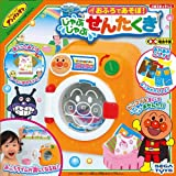 Splashing Water Sound Playing in the Bath Washing Machines Anpanman