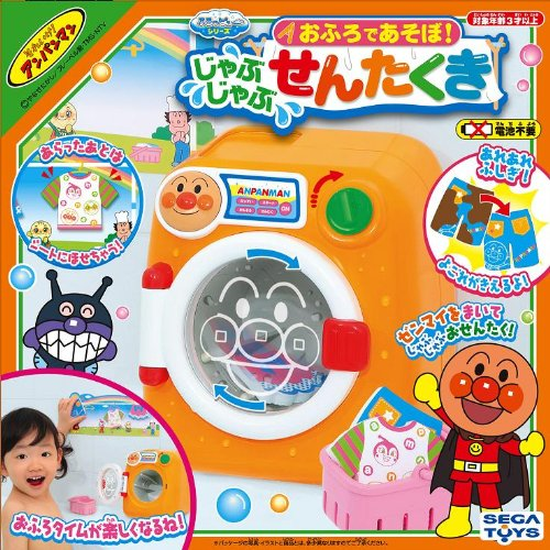 Splashing Water Sound Playing in the Bath Washing Machines Anpanman by Sega
