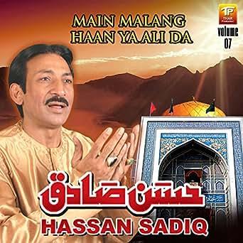 Main Malang Han Ya Ali Da By Hassan Sadiq On Amazon Music