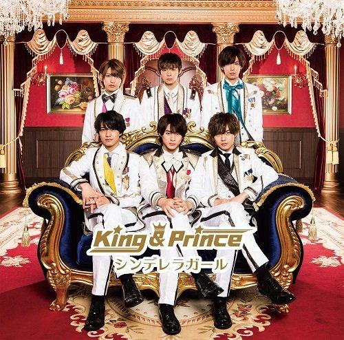 신데렐라 걸(첫 한정반B)(DVD부) Single, CD+DVD, Limited Edition, Maxi