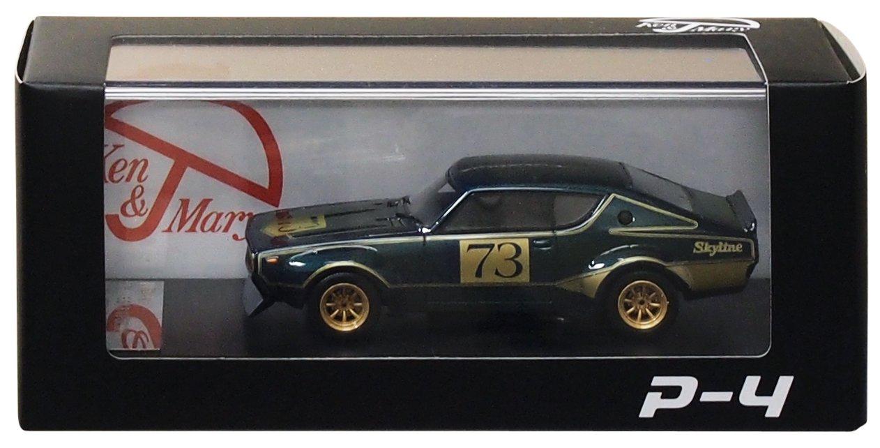 P4 1/43 NISSAN SKYLINE GT-R (KPGC110) TOKYO MOTOR SHOW 1972 (blau) (Japan Import / Das Paket und das Handbuch werden in Japanisch)