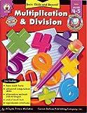 Multiplication and Division 4-5, Jillayne Wallaker, 0887241832