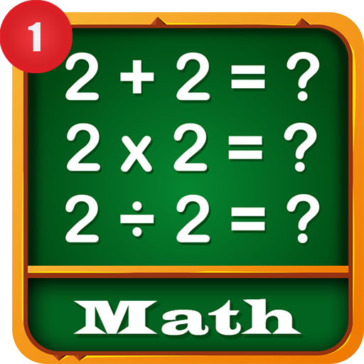 Prodigy Brain Math Game - Mathmatics For Preschool, Kids and Adults -
