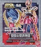 Saint Cloth Myth Phoenix Ikki (Initial Bronze Cloth) (PVC Figure) [JAPAN]