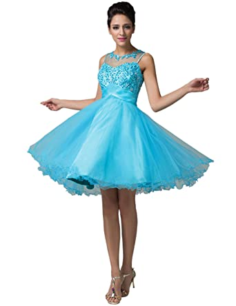 Short Cocktail Prom Dress