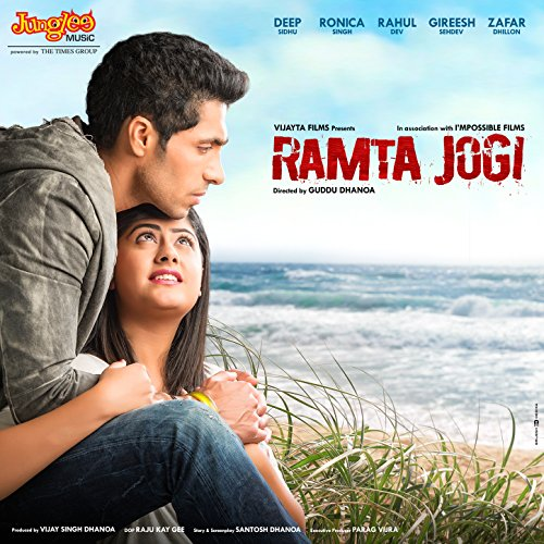 Main Ramta Jogi - mp3 download