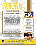 Ranma 1/2 - TV Series Set 5 BD Standard Edition [Blu-ray]