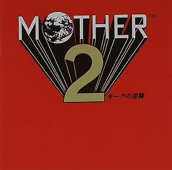 Mother 2 Earthbound Original Soundtrack Soundtrack Japanese