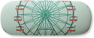 DIYthinker Lunettes de Cas Lunettes Shell Holder Clam Boîte de Rangement pour Les Femme