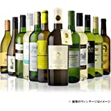 プレミアム 白だけ特選ワイン12本セット 白ワイン 白 ワインセット ギフト (プレミアム白だけ特選12本)