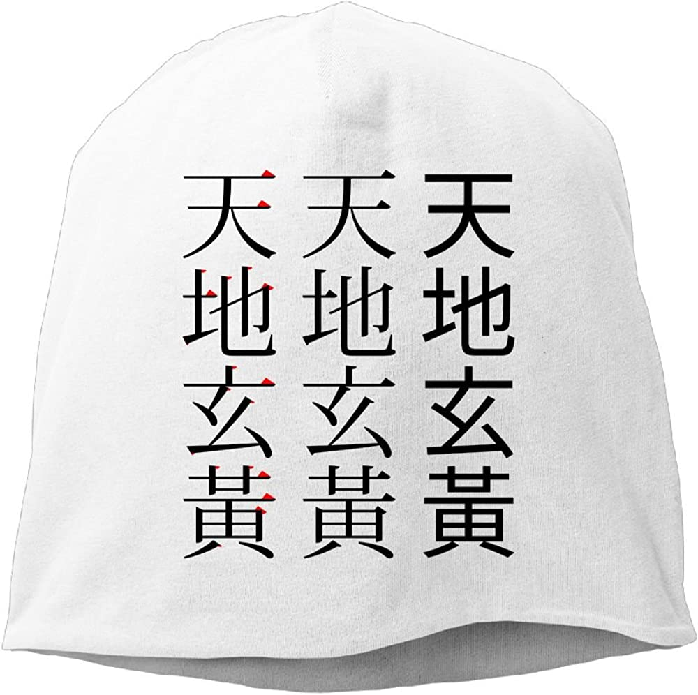 Fashion Solid Color Chinese Taoism Style Warm Cap for Unisex Red One Size