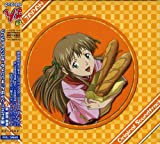 Yakitate Japan (Original Soundtrack)