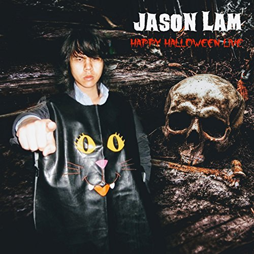 Everything's Spooky on this Halloween Night [Explicit] -
