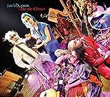 T?te De Chien by Jack Dupon