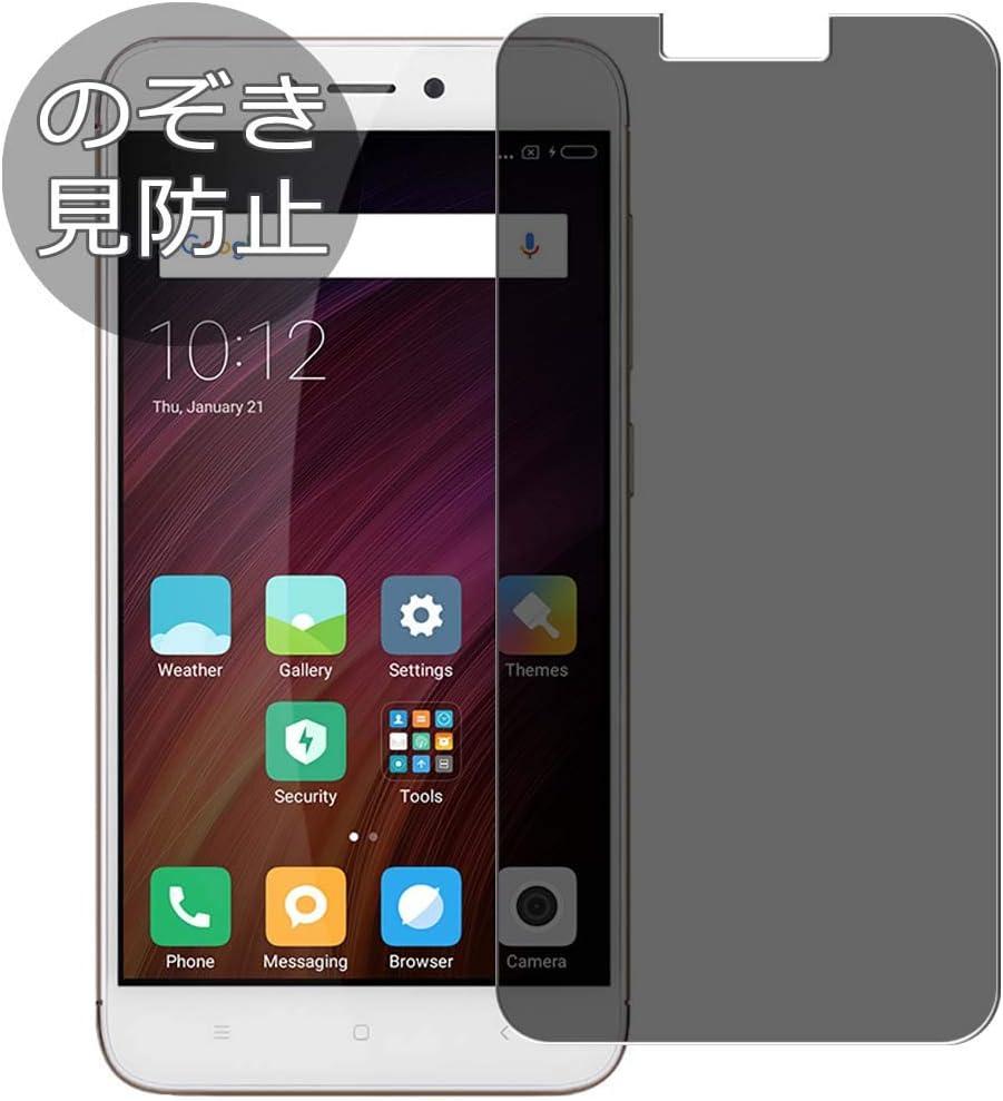 VacFun Anti Espia Protector de Pantalla para Xiaomi Redmi 4X / Xiaomi Hongmi 4X, Screen Protector Sin Burbujas Película Protectora (Not Cristal Templado) Filtro de Privacidad