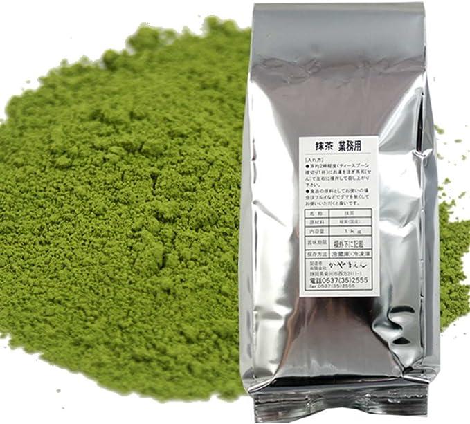 抹茶 業務用 (1kg)