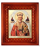 Orthodox Catholic Russian Icon St Saint Nicholas The Wonder Worker Wooden Shrine Glass 11 1/2 Inch