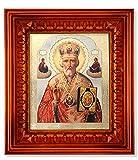 Orthodox Catholic Russian Icon St Saint Nicholas The Wonder Worker Wooden Shrine Glass 11 1/2 Inch