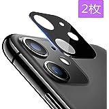 iphone 11 pro カメラフィルム/iphone 11 Pro レンズ保護ガラスフィルム(黒 二枚セット)3D全面保護 99%透過率 防水 耐油性 指紋防止 自動吸着